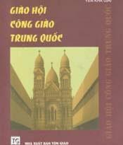 Giáo hội Công giáo Trung Quốc